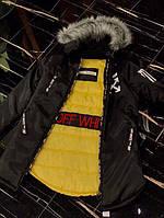 Куртка парка пуховик Off - White