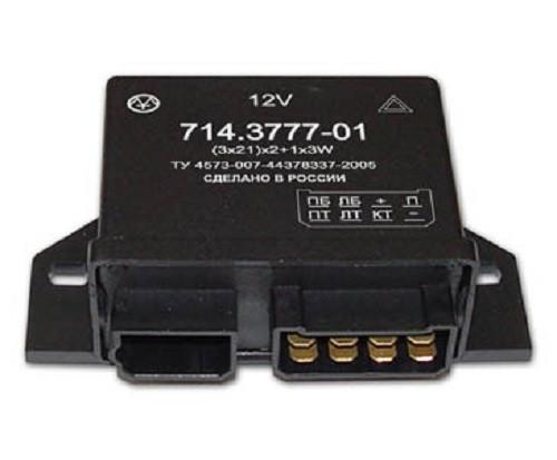 Прерыватель указателей поворота и аварийной сигнализации 714.3777-01
