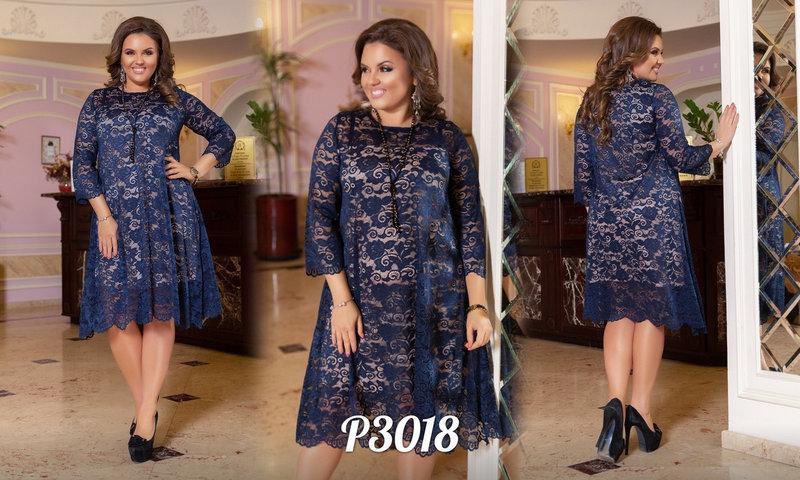 08f8cac4f9fc1ea Торжественное вечернее платье свободного кроя гипюр Турция+ подкладка Размер  ;48-50, 52
