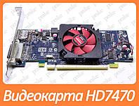 Видеокарта AMD Radeon HD 7470 1gb PCI-Ex DDR3 64bit (DVI + DP)