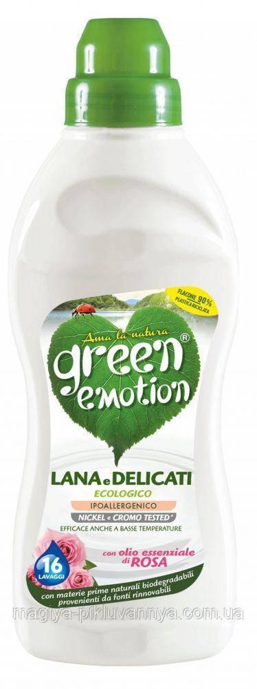 Гипоаллергенный гель для стирки деликатной одежды Green Emotion Rosa 75мл арт.503512