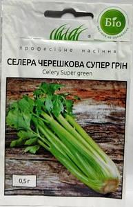 Селера черешкова Супер Грін 0,5г (Проф насіння)