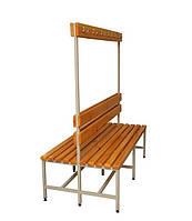 Скамейка 2СВ-1500 двухсторонняя, лавочка в раздевалку, металлическая скамейка с вешалкой и крючками