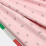 """Сатин ткань """"Маленькие короны и звёздочки"""" на розовом фоне, № 1503с, фото 3"""