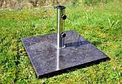Подставка для зонта MRAMOR STAND, фото 3