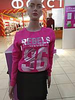 "Кофта накатка ""96"" яркая спортивная модель. Размер s-m"
