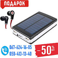 СУПЕР ЦЕНА! Мощный Solar Power Bank 90000 mAh METAL + СВЕРХЯРКАЯ LED ПАНЕЛЬ! Солнечный Повербанк!