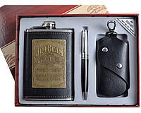 """Подарочный набор Jim Beam """"Moongrass"""" 3в1 Фляга, Ключница, Ручка DJH-1035"""