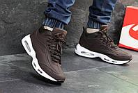 Nike 95 мужские зимние кроссовки коричневые  (Реплика ААА+)
