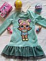 Детское платье с люрексом с куколкой LOL Размер 110  Тренд сезона, фото 4