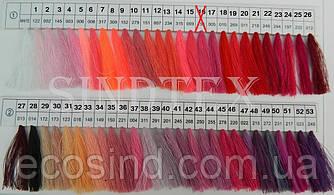 Нитки Super швейные цветные 40/2 4000ярдов