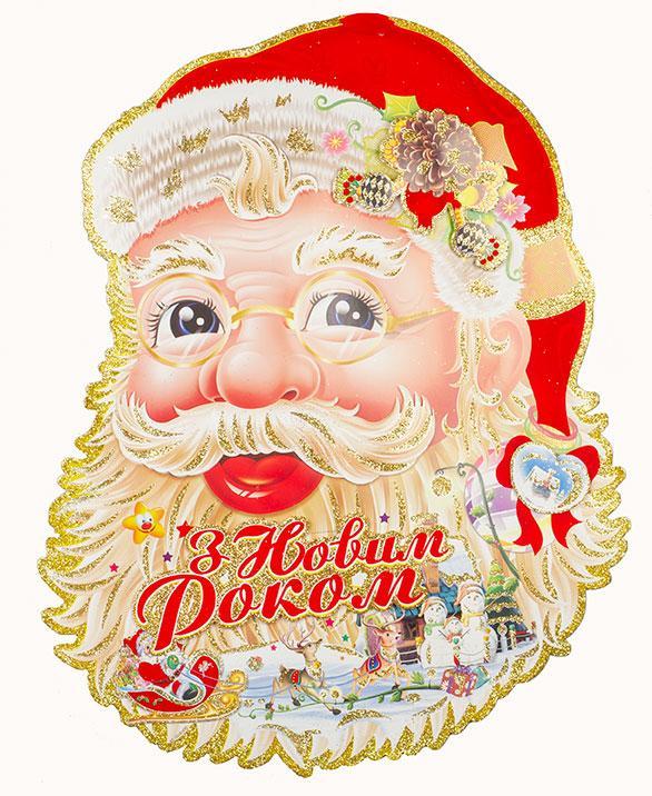 "Наклейка новогодняя объемная ""Дед Мороз"" двухсторонняя"