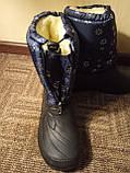 Дутики жіночі змійка розміри 37-42, фото 4