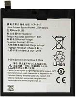 Аккумулятор Lenovo BL265 3000 mAh (3879)
