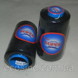 Нитки Super швейные черные 40/2 4000ярдов
