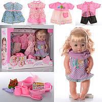 Кукла Baby Toby аналог ,куклы Baby Borne с бутылочкой и платьями, фото 2