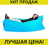 Inflatable sofa 1.9M (Надувной диван 1.9M)