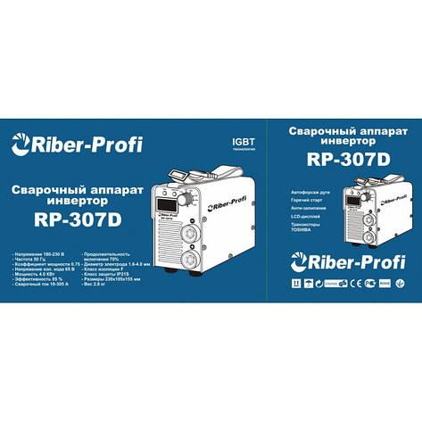 Сварочный инвертор Riber-Profi RP 307D, фото 2