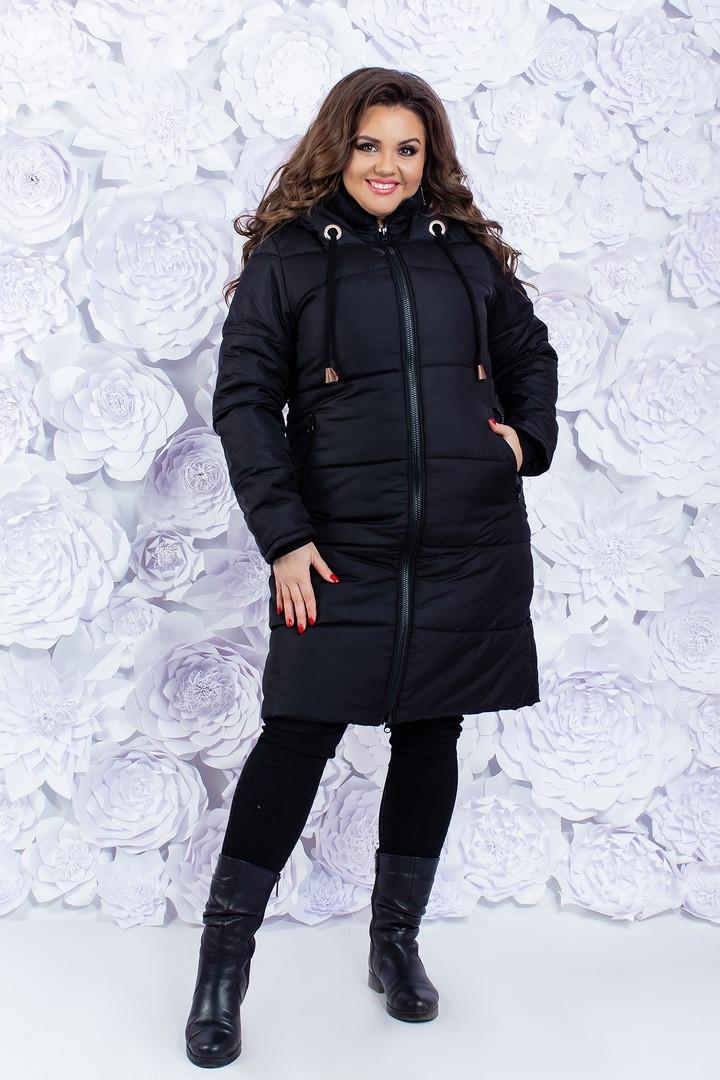Куртка женская на меху / плащевка, холофайбер 200, мех иск. / Украина 47-5157, фото 1