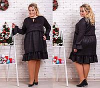 fc917eaf9e1 Платье 64 р оптом в Украине. Сравнить цены