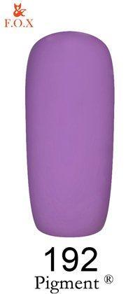 Гель-лак F.O.X Pigment 192 (фиолетовый, эмаль),6 ml