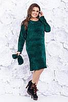 Платье вязка с хомутом / вязка / Украина 47-5154, фото 1