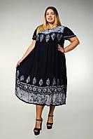 Синее платье разлетайка (ламбада) с белым батиком и рукавом, большой  размер, на d9d0fbfe05b