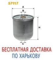Фильтр масляный центробежный WIX 57117 Renault Premium, 5010437143
