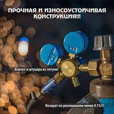 Редуктор кислородный БКО-50ДМ, фото 3