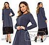 Ангоровое свободное платье миди с кружевом в больших размерах X9704 550