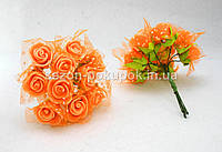 Роза фатин  (цена за букет 10 шт) Цвет - оранжевый