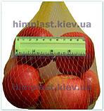 Сетка упаковочная овощная 2000 м, фото 3