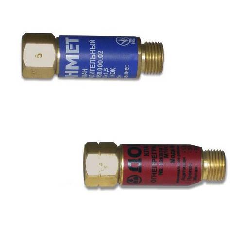 Клапан обратный огнепрегрдительный «ДОНМЕТ» М16х1,5LH пропановый, фото 2