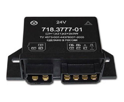 Прерыватель указателей поворота и аварийной сигнализации 718.3777-01