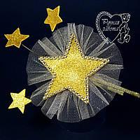 Ободок Звездочка с маленькими звездочками, обруч