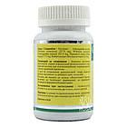 Стресс-Гард (Stress Guard, Goodcare Pharma), 60 капсул, фото 2