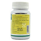 Стресс-Гард (Stress Guard, Goodcare Pharma), 60 капсул, фото 3