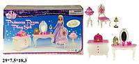 """Меблі для ляльок (кукол) типу """"Барбі"""" """"Gloria"""" 1208 (36шт) кімната принцеси в кор. 29*7,5*18,3 см"""