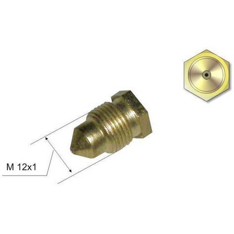 Змішувальний пристрій (інжектор) для ДОНМЕТ 337/341/РМ2/РМ3, фото 2