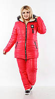 Лыжный теплый костюм, куртка с комбинезоном, батал, фото 1