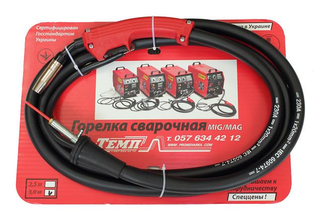 Сварочная горелка для полуавтомата ТЕМП 230А 3 метра