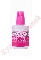 """Гелевый ремумер  """"SKY"""" для снятия нарощеных ресниц(розовый), 15 мл"""