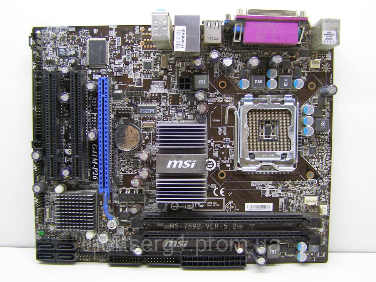 MSI G41M-P26 LAN WINDOWS VISTA DRIVER