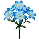 Букет искусственной лилии, 36см, фото 2