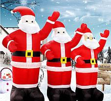 Надувной Дед Мороз Высота 2,4 м, фото 2