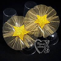 Набор 2 шт звездочки на заколках маленькие (можно на брошках на чешки)