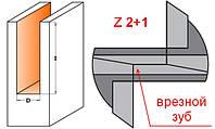 Фреза пазовая прямая CMT D24 h25 L70 d10 (175.240.11)
