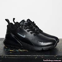 Зимние Мужские Кроссовки Nike Air Max 270 Black, Кожаные
