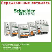 Автоматический выключатель schneider-electric