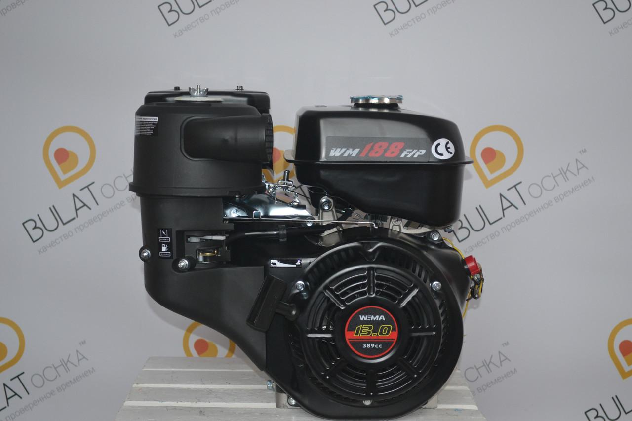 Двигатель бензиновый WEIMA WM188F-S